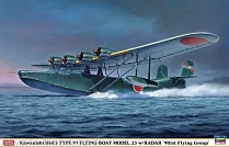 02048  Летающая лодка KAWANISHI H6K5 TYPE 97 FLYING BOAT MODEL 23 w/RADAR