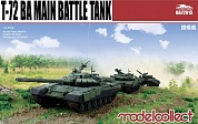 UA72015 T-72 BA Main battle tank