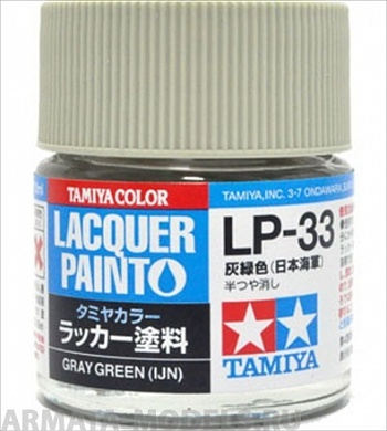 82133 LP-33 Gray Green (IJN)