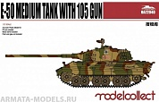 UA72040 Germany WWII E-50 Medium Tank with 105 gun