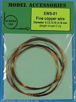EWS-01 Дополнения для моделей Universal multi-scale 0.13 mm / 0.15 mm / 0.18 mm fine cooper wires for any scale model kits and dioramas. 2 meters each diameter.