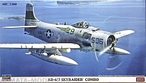 02027 Самолет   AD-6/7 SKYRAIDER COMBO (Two kits in the box)