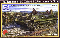 CB35121 САУ 75mm Assault gun 44m Zrini I (Bronco Models) 1/35