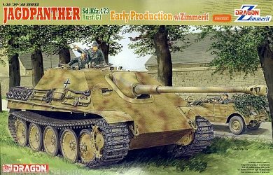 6494Д Танк Jagdpanther Ausf.G1 Early Production w/Zimmerit Dragon, 1/35