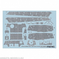 SPS-039 1/35 GERMAN HEAVY TANK Sd.Kfz.182 KING TIGER ZIMMERIT DECAL