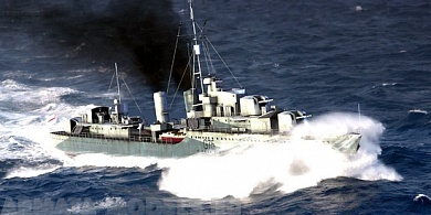 05331 Корабль  HMS Eskimo Destroyer 1941 Trumpeter