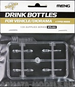 SPS-002 Drink Bottles for Vehicle/Diorama