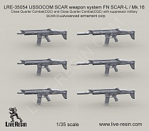 LRE35054 USSOCOM SCAR weapon system FN SCAR-L / Mk.16  Close Quarter Combat(CQC) and Close Quarter Combat(CQC) with suppressor military SCAR-D-sd Advanced armament corp