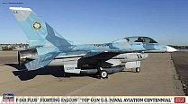 "09954 F-16B Falcon ""Top Gun US Naval Centennial"" Limited Edition"