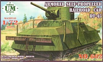 Armored self-propelled railroad car DT-45