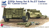 AB3551 Прицеп с амуницией 25dr.ammo set & 27 Limber w/Canvas cover