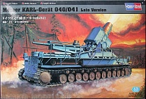 82905 Пушка Morser KARL-Gerat 040/041 Late Version 1/72