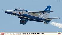 "02071	Самолет KAWASAKI T-4 ""BLUE IMPULSE 2013"" (Two kits in the box)"