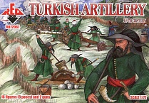 RB72067 Фигуры Turkish Artillery 17th century