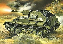 Self-propelled plant SU-76M