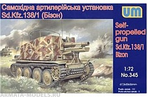 Self-propelled gun Sd.Kfz. 138/1 Bizon