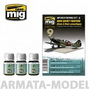 AMIG7422 Ammo Mig Набор для создания реалистичных эффектов WWII SOVIET AIRPLANES (Green & Black camouflages)