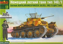 MQ 3543 German Sd.Kfz. 140/1 с фигурой