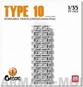 PF-002 JGSDF Tape 10 Tank Cement-free Workable Track (With out Rubber) 1/35
