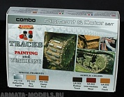 SPG02 Набор TRACKS PAINTING AND WEATHERING SET