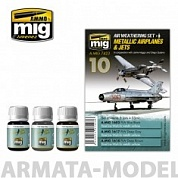AMIG7423 Ammo Mig Набор для создания реалистичных эффектов METALLIC AIRPLANES & JETS