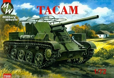 MW7268 ПТ САУ ТАСАМ MILITARY WHEELS KITS