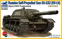 ZB48004 САУ SU-152 russian self-propelled (Bronco Models) 1/48