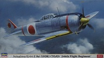 "07382	 Самолет NAKAJIMA KI44-II HEI SHOKI (TOJO) ""246TH FLIGHT REGIMENT"""