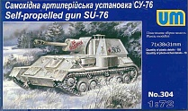 Self-propelled plant SU-76