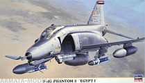 00954 Самолет F-4G PH II EGYPT