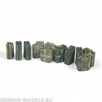 35-0094  German Jerry Can set, Late