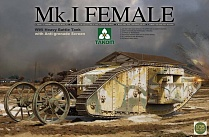 2033Т  WWI Heavy Battle Tank Mk I Female 1/35