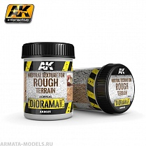 AK-8025 Текстурная паста NEUTRAL TEXTURE FOR ROUGH TERRAINS - 250ml - Base product (Acrylic)