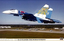 00905 Самолет Su-27 FLANKER NEW RUSSIAN KNIGHTS