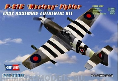 "80243 Самолет P-51C ""Mustang""Fighter Hobby Boss"