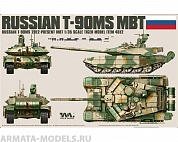 4612TM Russian T-90MS MBT