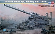 "82911 Пушка German 80cm K(E) Railway Gun ""Dora"" 1/72"