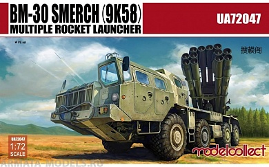 UA72047 Russia BM-30 Smerch 9K58 multiple rocket launcher Modelcollect