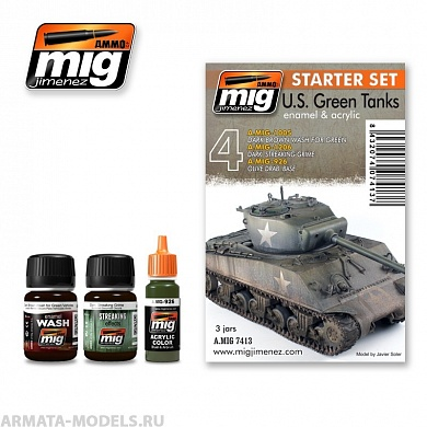AMIG7413 Ammo Mig Набор для создания реалистичных эффектов (везеринга)  US GREEN VEHICLES SET