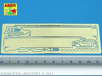 ABR-35-126  Дополнения для  Marder III, Ausf. M – Vol.2-additional set–Fenders для Tamiya 1/35
