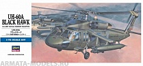 00433 Вертолет UH-60a BLACK HAWK