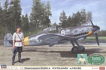 08242 Самолет	Messerschmitt Bf109G-6 JUUTILAINEN with Figure