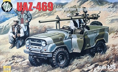 MW3508 UAZ-469 w/106mm gun MILITARY WHEELS KITS