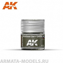 RC100 Краска Real Colors Russian Grey Green 10ml