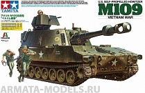37013T Американское самоходное орудие US Self-Propelled Howitzer - M109 (Vietnam War) с тремя фигурами
