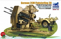 CB35057 Пушка German 2cm Flakvierling 38 w/Sd.Ah.52 Carriage trailer