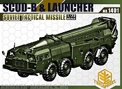 1401 USSR Scud-B Louncher SOVIET TACTICAL MISSILE  1/72