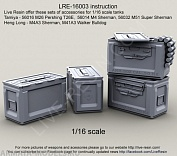 LRE16003 WWII US Army .50 M2 Ammunition Ammo Box Closed for 1/16 scale tanks: Tamiya - 56016 M26 Pershing T26E,  56014 M4 Sherman, 56032 M51 Super Sherman; Heng Long - M4A3 Sherman, M41A3 Walker Bulldog, 1/16 scale