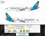 738-027 Декаль для самолета Boeing 737-800 Ukraine International Airlines 1/144