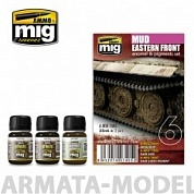AMIG7405 Ammo Mig Набор для создания реалистичных эффектов EASTER FRONT MUD SET